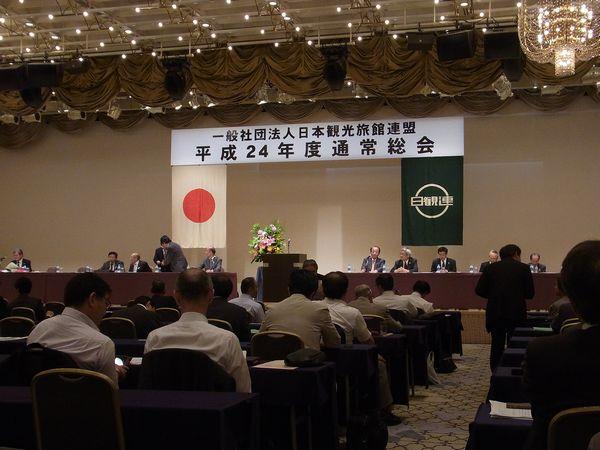 RIMG1700_1995.jpg総会.jpg