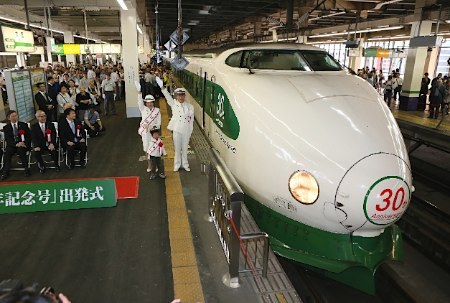 211470l.jpg新幹線30周年.jpg