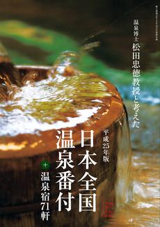 48-71_image230.jpg婦人画報.jpg