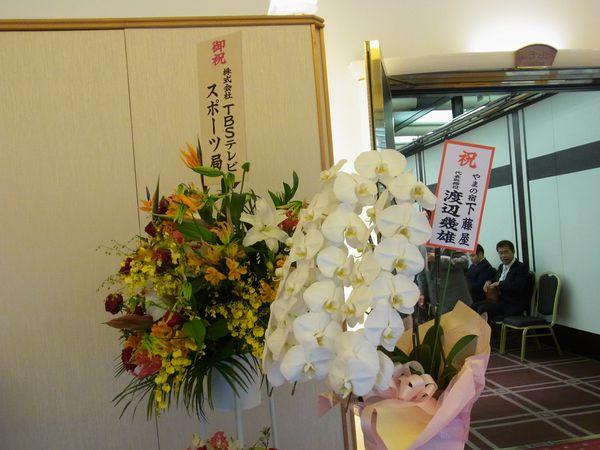 RIMG2612_3006.jpg花.jpg