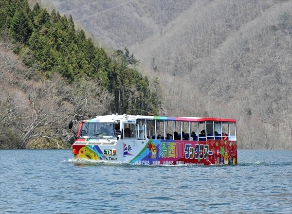 140425sanosuiriku-2_R.jpg水陸両用.jpg