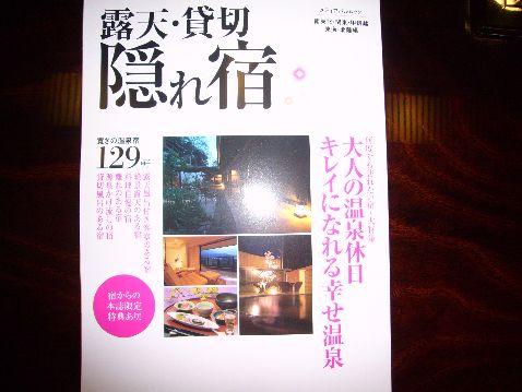 P1040675zashi.jpg
