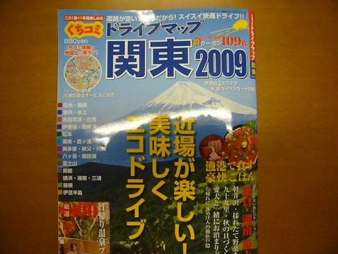 P1040729blog.jpg