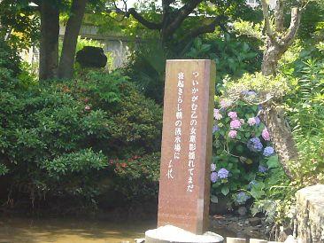 P1060079hakusyuhi.jpg