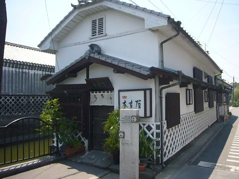 motoyoshiya.jpg
