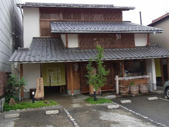 RIMG0356izumiya.jpg