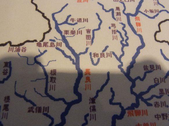RIMG0373izumiya5.jpg