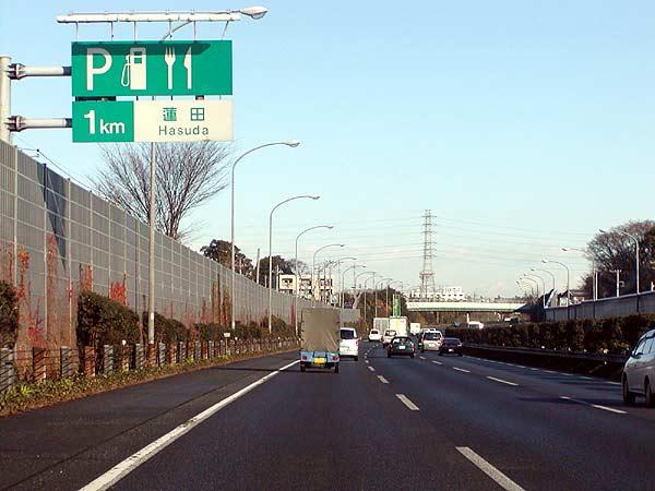tn12東北道.jpg