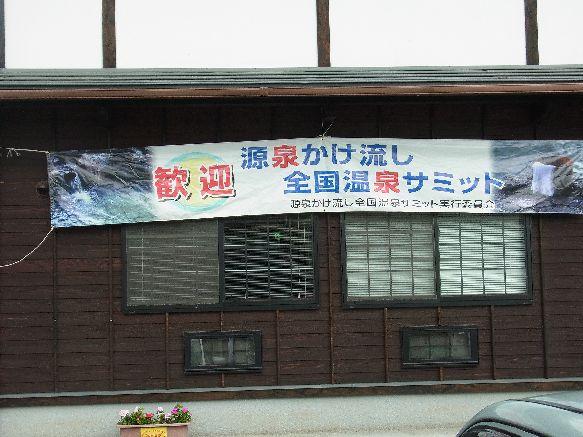 RIMG0301総会②.jpg