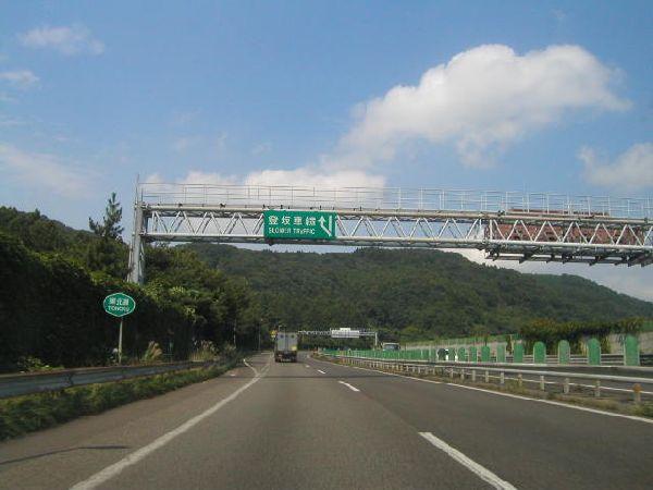 P9100289東北道①.jpg