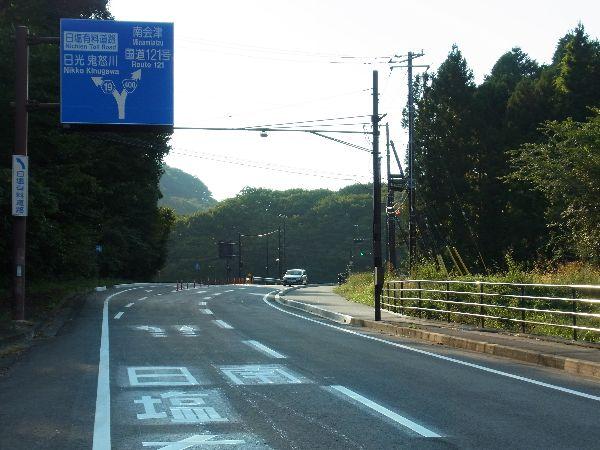 RIMG0655日塩道路.jpg