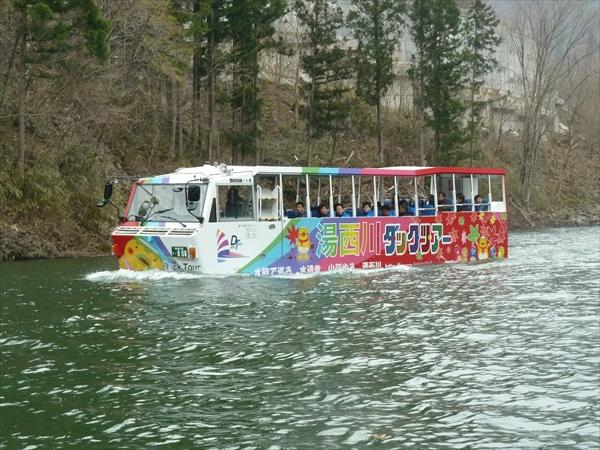 J201504170274_R.jpg水陸両用バス