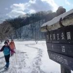 3ee372f7.jpgスノーハイキング2