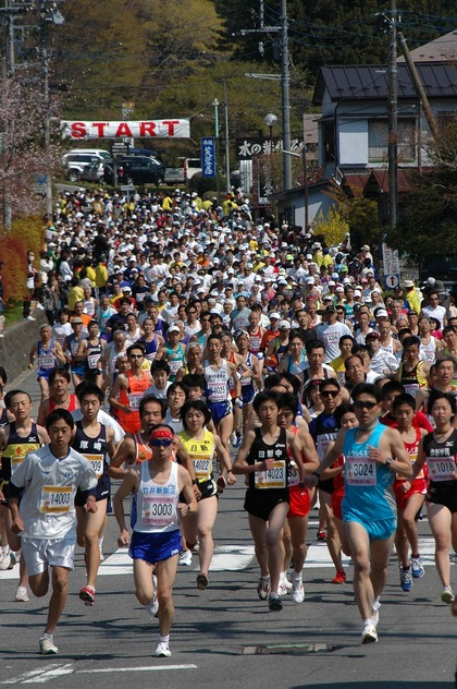 a5b535e1-s.jpg湯けむり マラソン